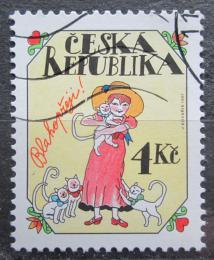 Poštovní známka Èeská republika 1997 Pozdravy Mi# 139