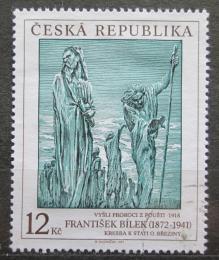 Poštovní známka Èeská republika 1997 Umìní, František Bílek Mi# 162
