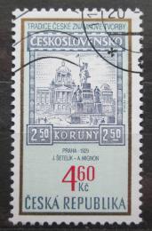 Poštovní známka Èeská republika 1999 Tradice èeské známkové tvorby Mi# 203