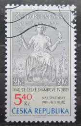 Poštovní známka Èeská republika 2002 Tradice èeské známkové tvorby Mi# 312
