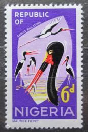 Poštovní známka Nigérie 1966 Èáp sedlatý Mi# 181 A