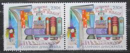 Poštovní známky Øecko 2019 Dìti a známky pár Mi# 3049 Kat 11.60€