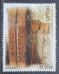 Poštovní známka Øecko 2014 Mìsice v roce - èervenec Mi# 2763