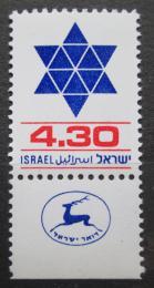 Poštovní známka Izrael 1980 Davidova hvìzda Mi# 821