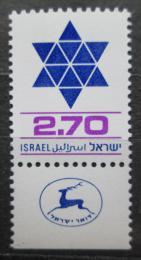 Poštovní známka Izrael 1979 Davidova hvìzda Mi# 812