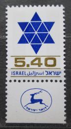 Poštovní známka Izrael 1978 Davidova hvìzda Mi# 760