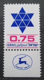 Poštovní známka Izrael 1977 Davidova hvìzda Mi# 721