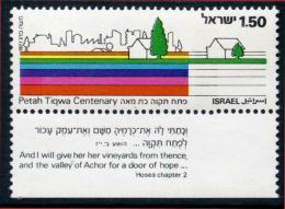 Poštovní známka Izrael 1977 Petah Tiqwa, 100. výroèí Mi# 707