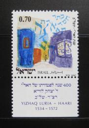 Poštovní známka Izrael 1972 Symbolika, Rabbis Yizhaq Luria Mi# 561