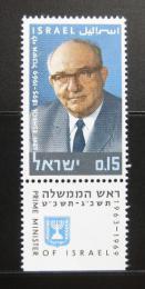 Poštovní známka Izrael 1970 Levi Eshkol, premiér Mi# 463