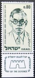 Poštovní známka Izrael 1970 Ze ev Jabotinsky, spisovatel Mi# 465
