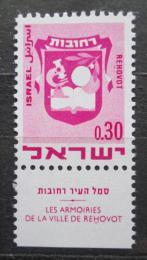 Poštovní známka Izrael 1970 Znak Rehovot Mi# 468