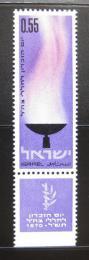 Poštovní známka Izrael 1970 Den padlých Mi# 469