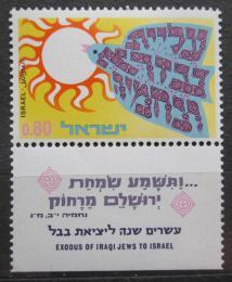 Poštovní známka Izrael 1970 Operace Ezra a Nehemia Mi# 485