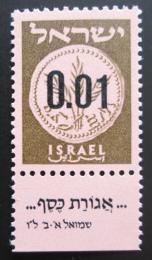Poštovní známka Izrael 1960 Stará mince pøetisk Mi# 191 a