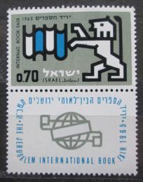Poštovní známka Izrael 1965 Mezinárodní knižní veletrh Mi# 320