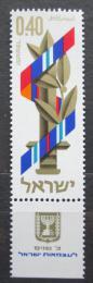 Poštovní známka Izrael 1968 Nezávislost,  20. výroèí Mi# 418
