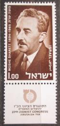 Poštovní známka Izrael 1968 Mosche Scharett, premiér Mi# 422