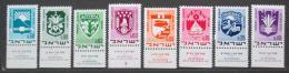 Poštovní známky Izrael 1969 Mìstské znaky Mi# 441-48 Kat 7.50€