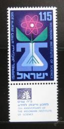 Poštovní známka Izrael 1969 Vìdecký institut Weizmann, 25. výroèí Mi# 455
