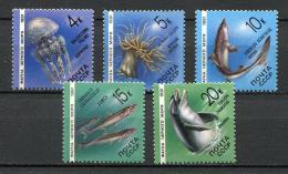 Poštovní známky SSSR 1991 Èernomoøská fauna Mi# 6158-62