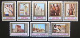 Poštovní známky Umm al-Kuvajn 1972 Starovìká Persie Mi# 633-38