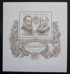 Poštovní známka Èeská republika 2011 Osobnosti Mi# Block 44