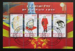 Poštovní známky Kongo 2010 Sovìtský prùzkum vesmíru Mi# N/N