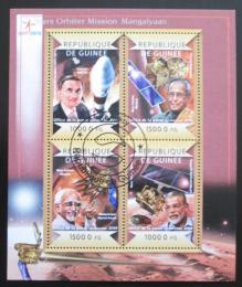 Poštovní známky Guinea 2015 Dobývání Marsu Mi# 11002-05 Kat 20€