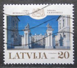 Poštovní známka Lotyšsko 1999 Zámek, Ruhenthal Mi# 510