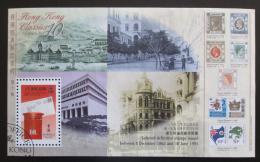 Poštovní známka Hongkong 1997 Historie pošty Mi# Block 55
