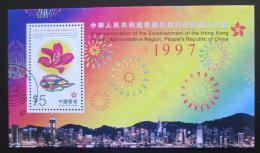 Poštovní známka Hongkong 1997 Pohled na Hongkong Mi# Block 56
