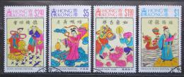 Poštovní známky Hongkong 1994 Tradièní èínský festival Mi# 719-22 Kat 6.90€
