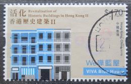 Poštovní známka Hongkong 2017 Dùm VIVA Mi# 2101