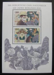 Poštovní známky Nìmecko 1994 Postavy z dìtské knihy Mi# 1726-30 Kat 15€