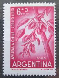 Poštovní známka Argentina 1960 Zardìnice høebenitá, národní kvìtina Mi# 742