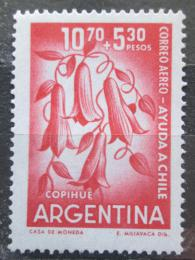Poštovní známka Argentina 1960 Lapageria rosea, národní kvìtina Chile Mi# 743