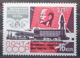 Poštovní známka SSSR 1966 Plán rozvoje pøetisk Mi# 3192 Kat 3€