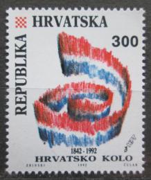 Poštovní známka Chorvatsko 1992 Literární èasopis Kolo, 150. výroèí Mi# 221