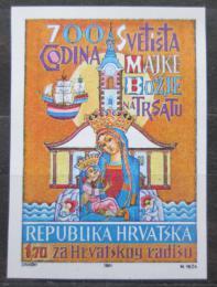 Poštovní známka Chorvatsko 1991 Klášter v Rijece, daòová neperf. Mi# 9 B