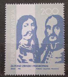 Poštovní známka Chorvatsko 1993 Osobnosti, daòová Mi# 29