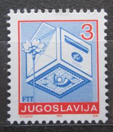 Poštovní známka Jugoslávie 1990 Poštovní schránka Mi# 2409