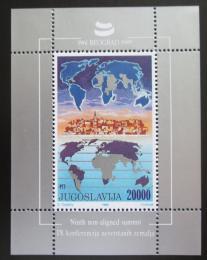 Poštovní známka Jugoslávie 1989 Mapa svìta Mi# Block 35