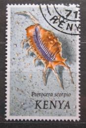 Poštovní známka Keòa 1971 Pterocera scorpia Mi# 50 Kat 9€