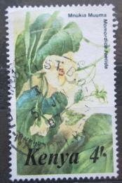 Poštovní známka Keòa 1985 Mormodica foetida Mi# 341 Kat 7€