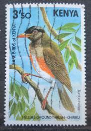 Poštovní známka Keòa 1984 Drozd keòský Mi# 285 Kat 5€