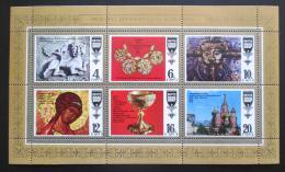 Poštovní známky SSSR 1977 Staroruská kultura Mi# 4655-60