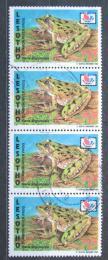 Poštovní známky Lesotho 1994 Kassina senegalensis Mi# 1096