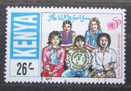 Poštovní známka Keòa 1995 OSN, 50. výroèí Mi# 637
