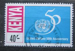 Poštovní známka Keòa 1995 OSN, 50. výroèí Mi# 639